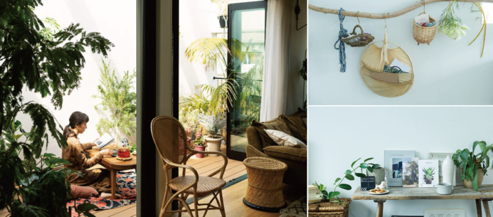 用些簡單的居家擺設,替家裡空間換季–Hanako Taiwan