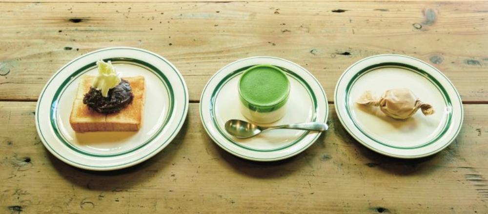 最近的咖啡廳流行「紅豆奶油吐司」!?【東京都内】吐司迷不可不知的咖啡廳。