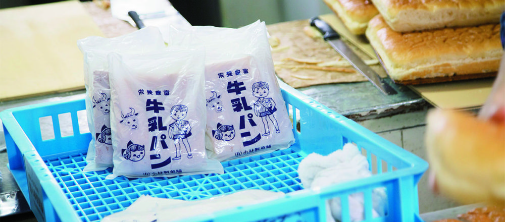 誕生長野的療癒系鬆軟鮮奶油麵包,連包裝都超可愛——Hanako Taiwan