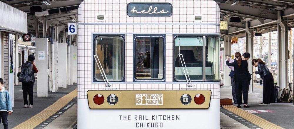 搭乘滿載福岡魅力的美食列車「THE RAIL KITCHEN」,展開充滿筑後地區特色的文化食旅。