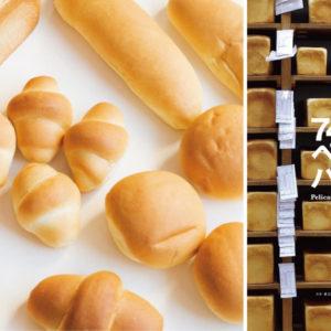 日本全國知名的淺草76年老字號麵包店〈Pelican〉,創立故事翻拍為紀錄片,傳承連續四代寶貴的精神-Hanako Taiwan