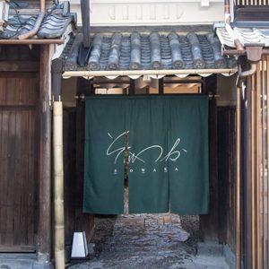 住進八坂的精緻小飯店〈SOWAKA〉,暫時化身為「京都人」。