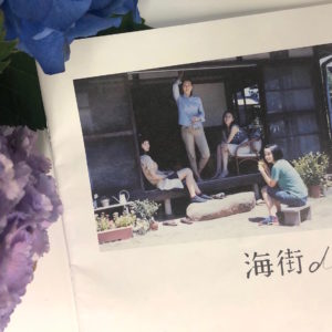 電影《海街日記》以鎌倉為舞台,導演是枝裕和透過鎌倉美食,細膩刻畫親情羈絆。