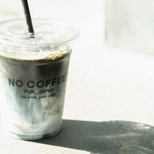 【福岡】當紅店家老闆移居福岡。提倡咖啡生活風格的〈NO COFFEE〉引爆話題!