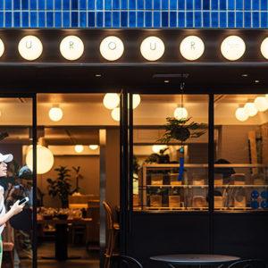 【東京】集合了最先進的文化與歷久不衰的日本之美,在藏前老街區發現代表此刻東京的旅館!