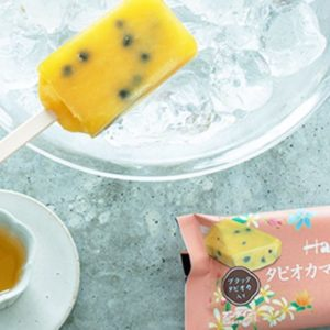 Hanako推出新口味冰棒!主題是台南!「芒果茉莉花茶珍珠冰棒」。
