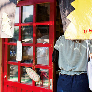【東京】東京下町老街區人氣聚集。一舉點燃刨冰熱潮。