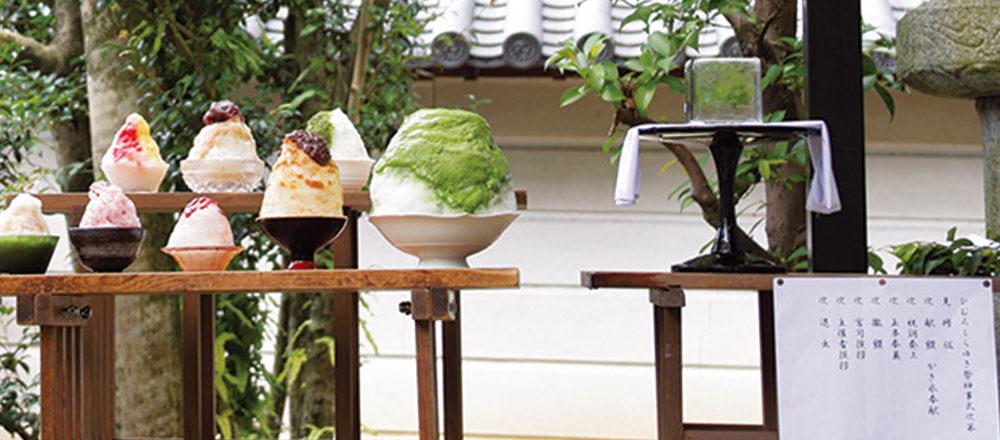 【奈良】避暑清涼聖地!造訪「冰鄉」奈良,冰室神社更創立刨冰節—冰室白雪祭。