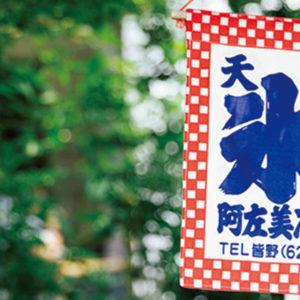 【埼玉】一生一定要體驗一次的天然冰!就算排隊也一定要吃到,日本少有的美麗刨冰。