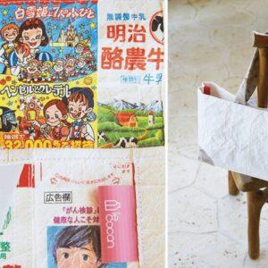 【沖縄】結合環保、公益與藝術。日常生活中用來恰到好處!在沖繩才有的「牛奶盒提包」背後有什麼故事?-Hanako Taiwan