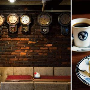 【東京】每間店都有值得細品的小歷史,跟著喫茶愛好者一起探訪隱身東京市中心的老咖啡館-Hanako Taiwan