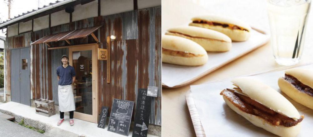 由小豆島唯一一間酒造開設的當紅麵包店〈MORIKUNI BAKERY〉堪稱極品的熱狗麵包究竟是什麼滋味?——Hanako Taiwan