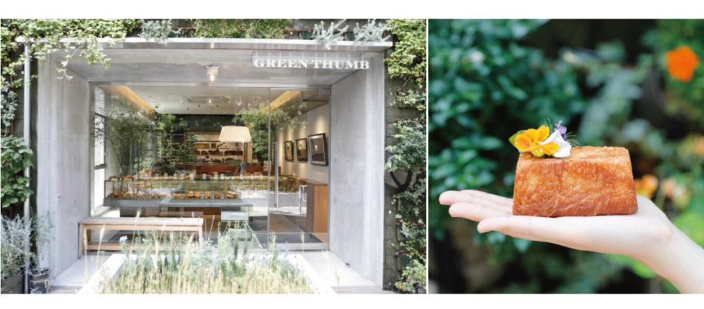 麵包店!卻在澀谷正中央的〈GREEN THUMB〉種出一片小麥田