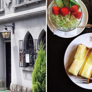 【京都】登錄有形文化資產的〈弗朗索瓦咖啡廳〉,老咖啡館的道地風情-Hanako Taiwan
