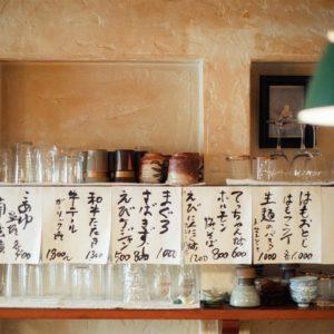 【京都】作家石井慎二介紹在京都感覺舒服的店家——Hanako Taiwan