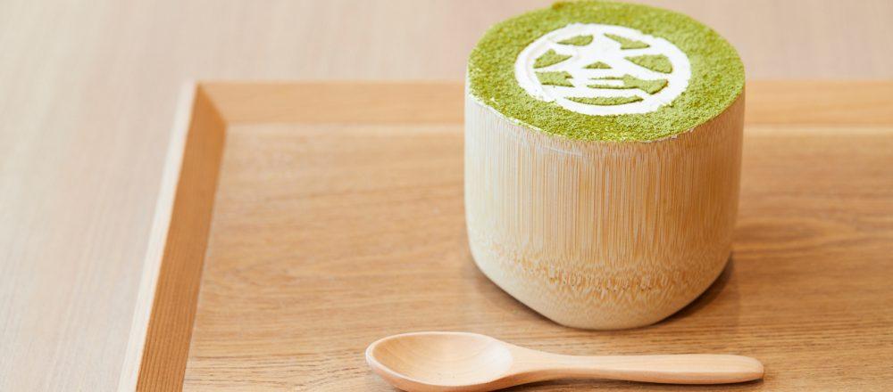 【東京】由老字號日式甜點店成立的新品牌,尋訪和洋折衷、搶眼出色的抹茶甜點!