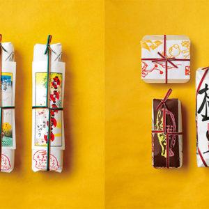 【京都】京壽司是一種可食的工藝品,是京都蘊育出來的藝術品。