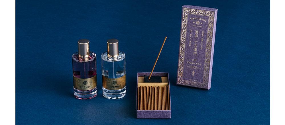 【東京】送個禮物慰勞自己!銀座老店名品。