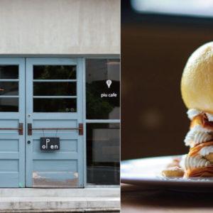 【京都】遇見美味個性千層派、追求藝術甜點的〈piu cafe〉——Hanako Taiwan