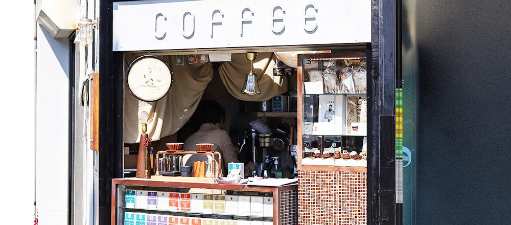 【京都】走訪出現在路口轉角,宛如香菸亭的一坪咖啡店〈MAMEBACO〉。