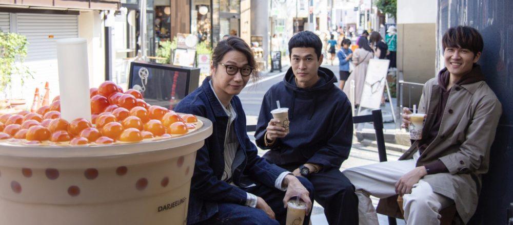 【東京】台灣當紅樂團「宇宙人」終於一償夙願,暢飲「東京的珍珠奶茶」。