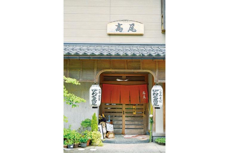 差DMA-takao_0008