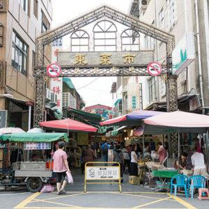 【台灣】台南的市場到處都是寶!大吃一頓之後還可以物色懷舊伴手禮。
