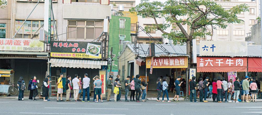 【台南】來台南喝極致美味的牛肉湯。知名美食吃透透之旅。