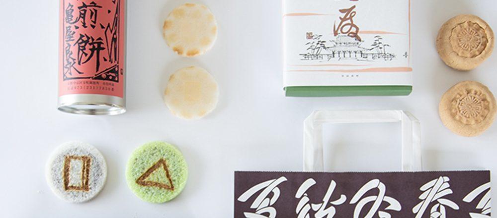 【京都】甜點研究家推薦!到3間老字號甜點舖買京都道地名產