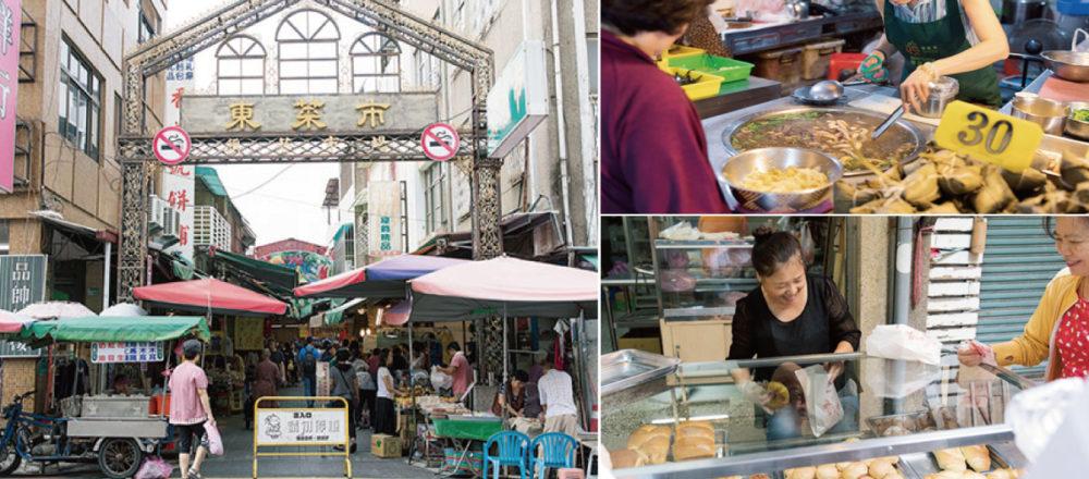 傳統市場到處都是寶!大吃一頓之後還可以物色懷舊伴手禮-Hanako Taiwan