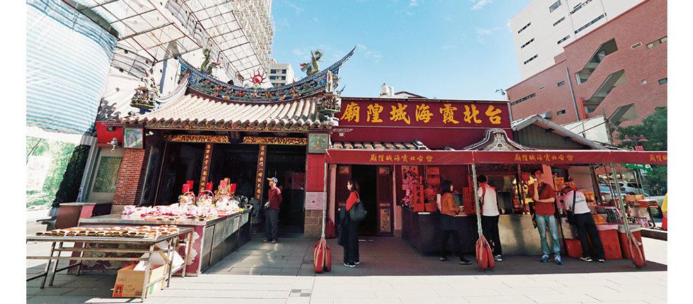 吸引一眾日本人遠道前來的「戀愛之神」!台北2間求姻緣的口碑寺廟與佛寺