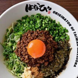【名古屋】明明源自日本卻叫「台灣麵」?試吃各家口味,實力大比拚。