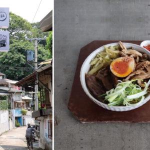 都市中的世外桃源,寶藏巖藝術村裡的小小食堂-Hanako Taiwan