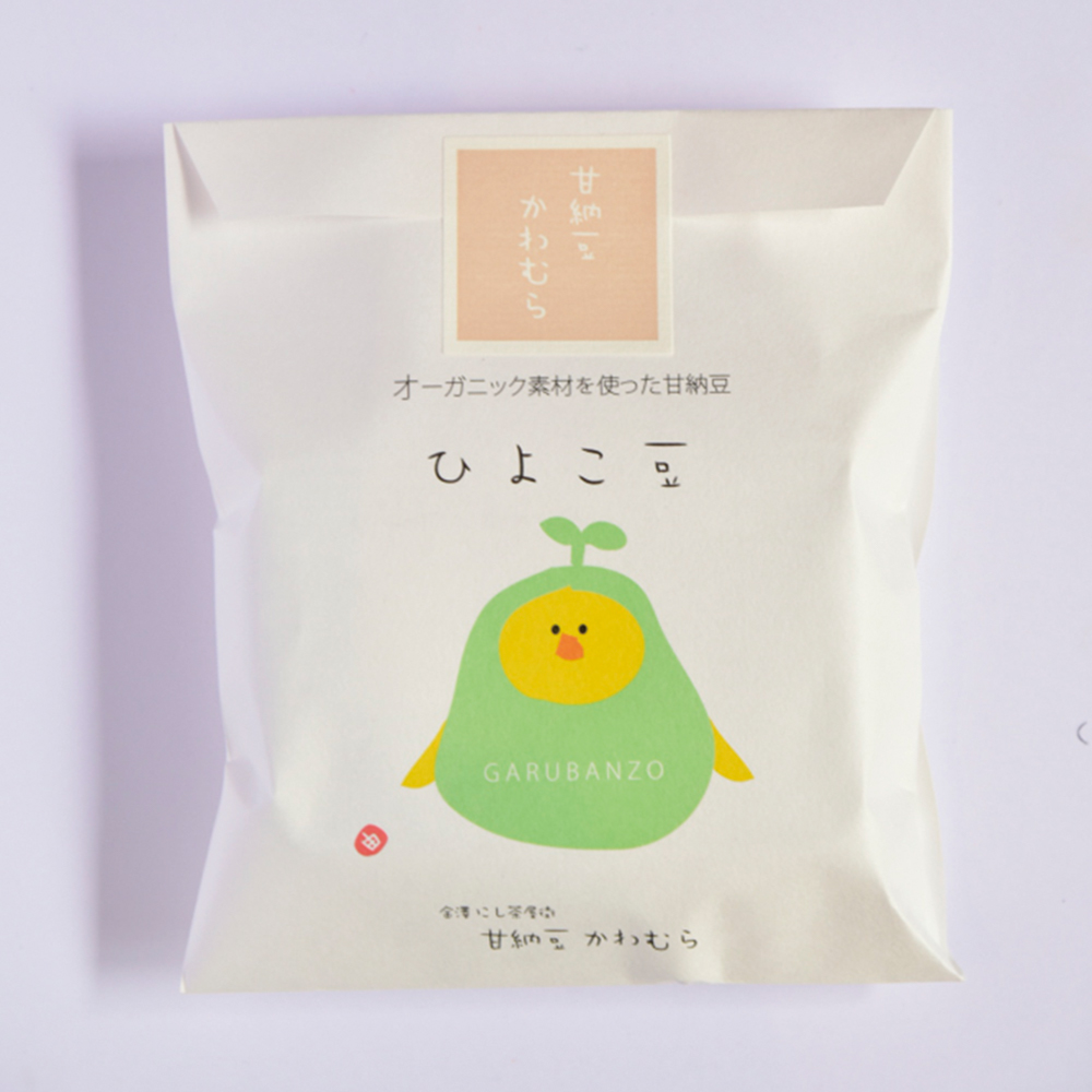 kawamura_0034_atari
