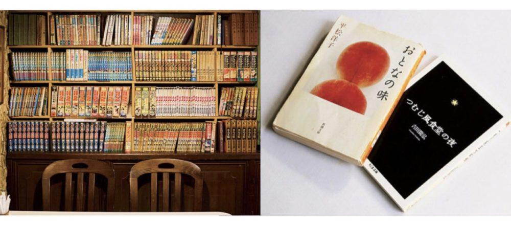 【東京】有漫畫,有小說。一起到知名咖啡館享受讀書樂。