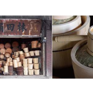 日本知名攝影師長島有里枝來一趟台灣民藝之旅  ─檜木桶——Hanako Taiwan