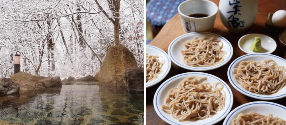 泡完擁有自家泉源的露天溫泉,再到綠意環繞的老屋咖啡廳休憩——日光散策-Hanako Taiwan