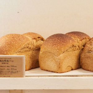 【沖繩】麵包愛好者的朝聖地——麵包名所「宗像堂」