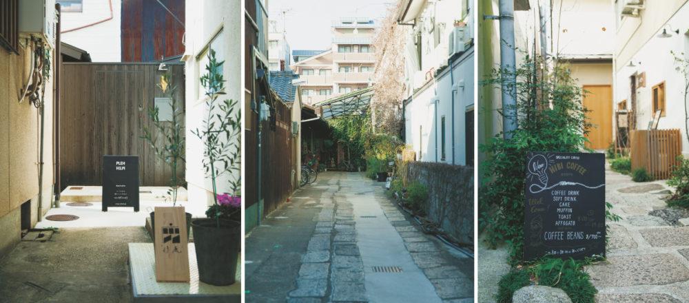 京都旅行,探索小巷弄裡頭的隱藏版店家——Hanako Taiwan