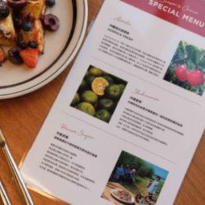 源自沖繩大自然的美味菜單——台北、台中期間限定登場!