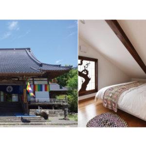 來去寺廟住一晚:享受寺廟中的放鬆寧靜環境,融合北歐風格的日本「寺廟旅宿」——Hanako Taiwan