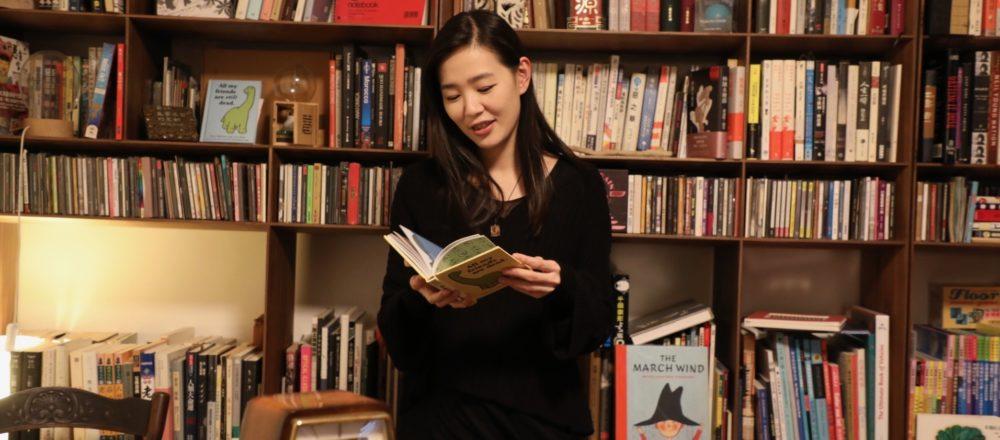 「書推了我一把,讓我變成了一位歌手」專訪創作女歌手——安溥