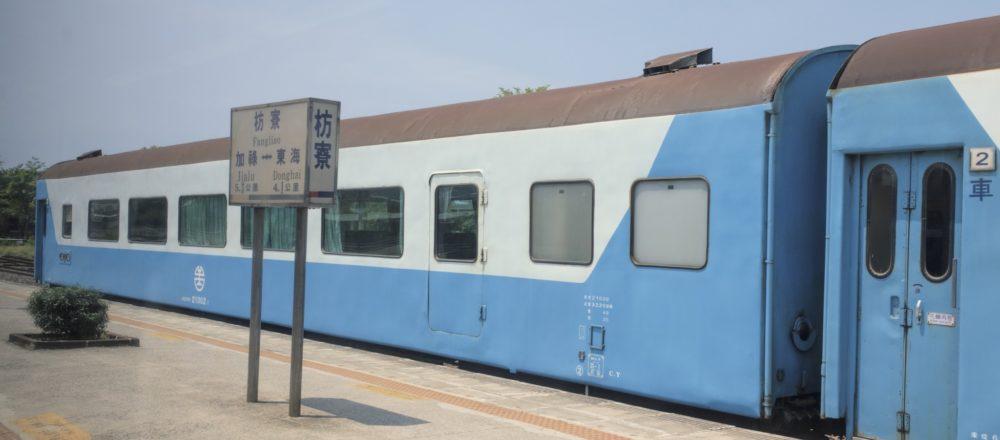 【台灣】美味的代名詞!從米飯到配菜都色香味俱全的「頂級鐵路便當評比」