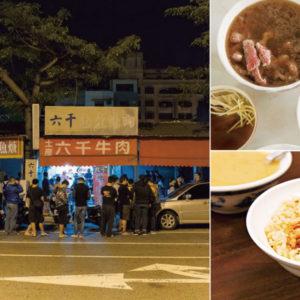 早晨喝極致美味的牛肉湯。台南知美食吃透透