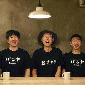 日產小麥掀起的麵包革命 創造出更在地化的麵包——Hanako Taiwan