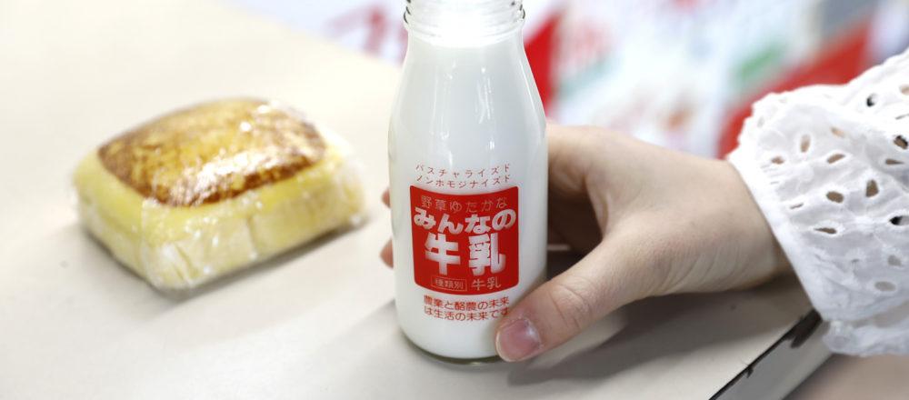【秋葉原】每天賣出3000瓶的「牛奶立吞」!5號月台的牛奶專賣店——Milk Stand