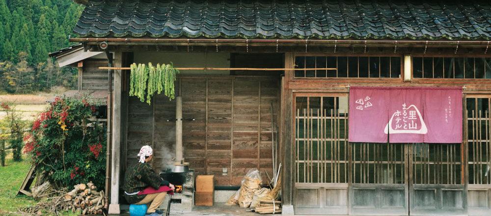在德國紅點設計獎的日式茅葺屋之中,體驗童話般的村落生活——「里山marugoto Hotel」