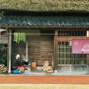 在德國紅點設計獎的日式茅葺屋之中,體驗童話般的村落生活——「里山marugoto Hotel」-Hanako Taiwan