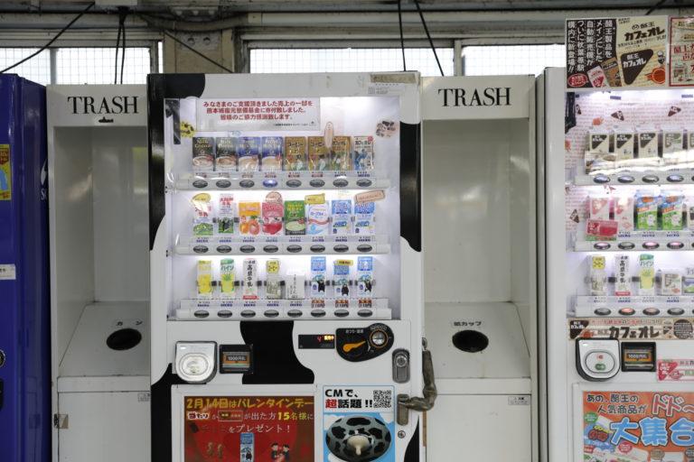 ホームには自動販売機も設置されて、そこでも牛乳が販売されている。