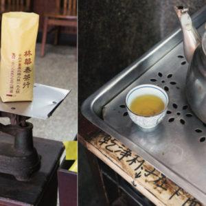 吸引茶葉愛好者絡繹不絕前往,風韻猶存的老字號茶行「林華泰茶行」——Hanako Taiwan
